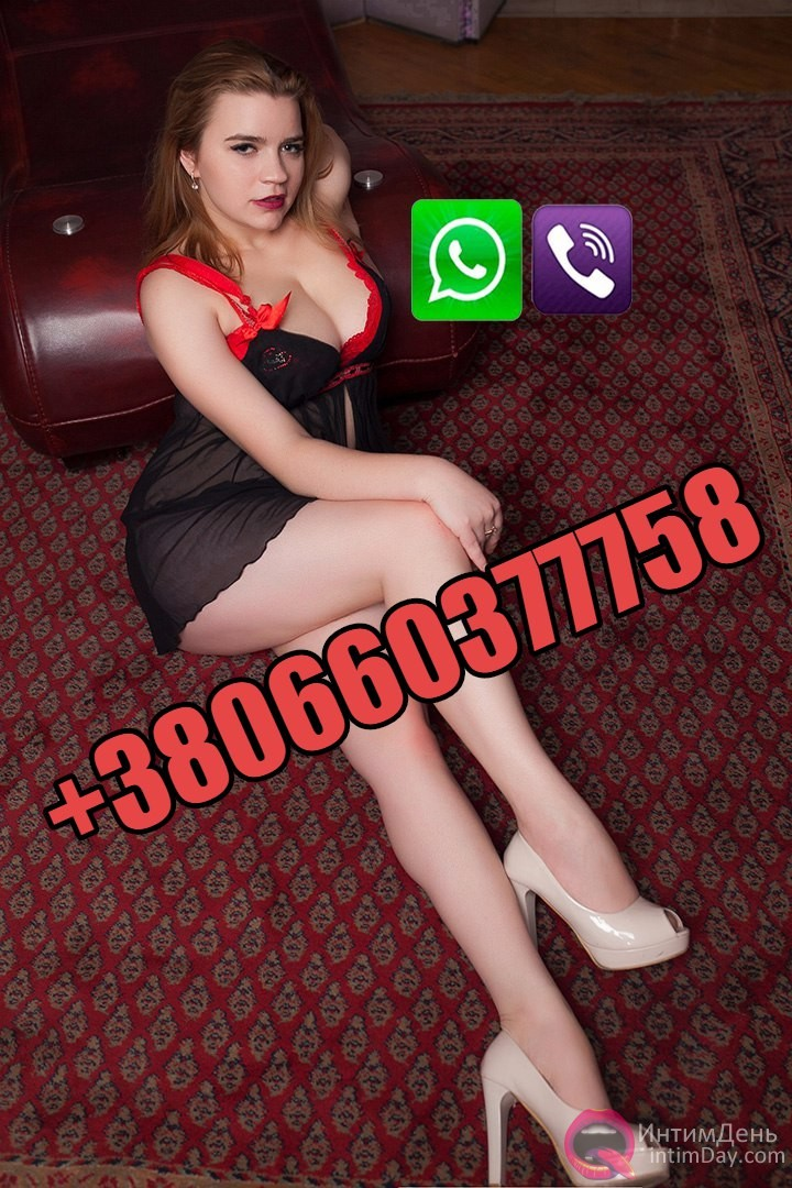 Проститутка Лариса, размер груди 5, Одесская область, Одесса