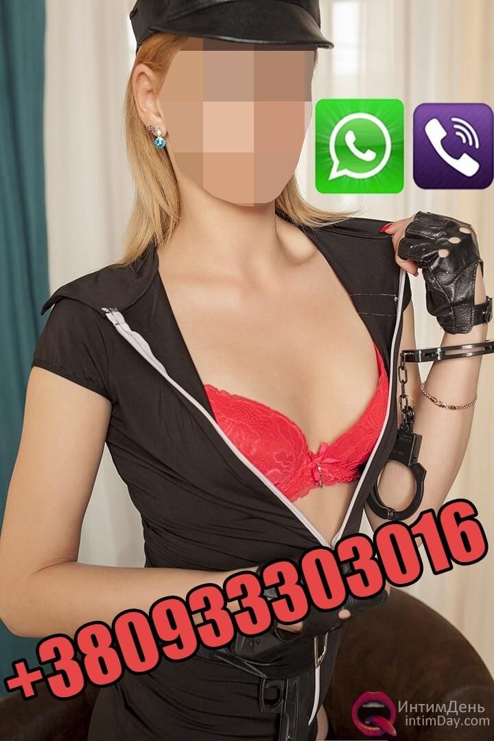 Проститутка Адриана, размер груди 2, Харьковская область, Харьков